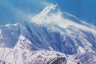 Mt. Manaslu Expedition (8,163m)
